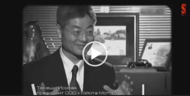 История автомобиля тойота. Интересное видео.