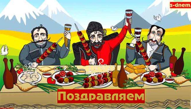 Красивый кавказский тост скачать. Тосты для ватсапа. Новые видео.