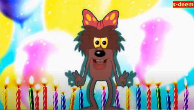 Скачать видео поздравление. Новые видео открытки с дне рождения. Скачать