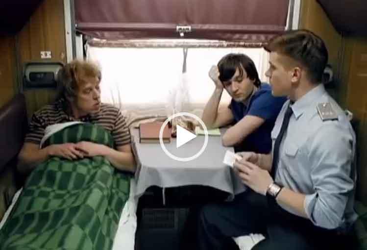 Видео приколы в поезде.