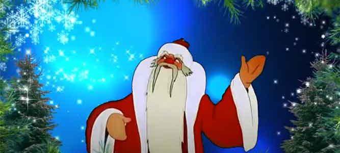С новым годом от Деда Мороза. Скачать поздравление 2021.
