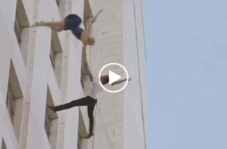 Вертикальный танец на здании. Невероятное видео.
