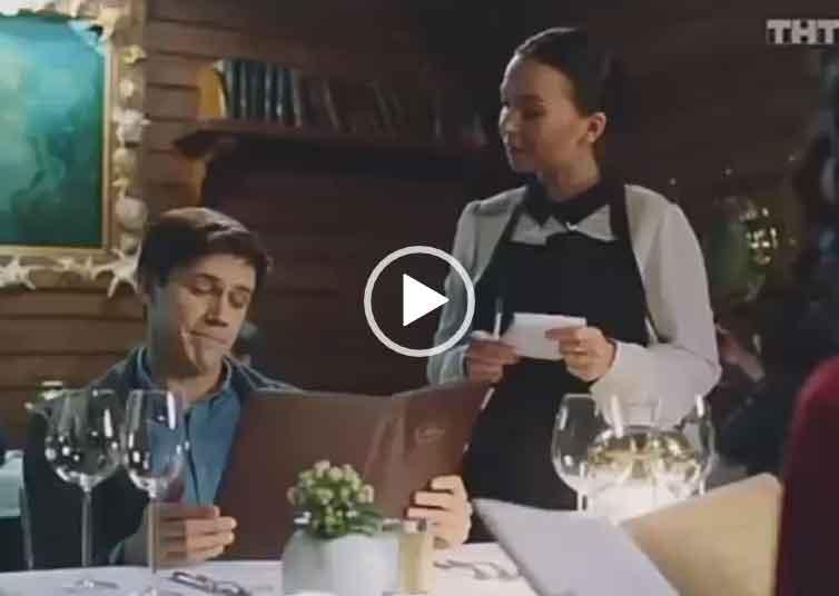Приколы в ресторане скачать видео бесплатно